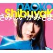 Shibuyak/Samishii Kamisama