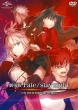 Gekijou Ban Fate/Stay Night Unlimited Blade Works