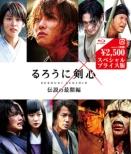 ��낤�Ɍ��S�`���̍Ŋ�҃X�y�V�����v���C�X�� Blu-ray
