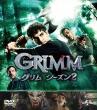 Grimm Season 2 Value Pack