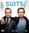 Suits Season 1 Value Pack