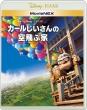Up Movienex
