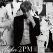 HIGHER [First Press Limited Edition F (Junho ver.)]