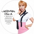 Ace of Angels [First Press Special Price Edition] (CHOA)