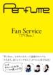 Perfume �ufan Service(Tv Bros.)�v Tokyonews Mook