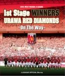 2015 Meiji Yasuda J1 League 1st Stage Winners: Urawa Red Diamonds �`on The Way�`Blu-ray