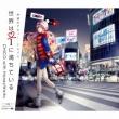 Taibou No Debut Album