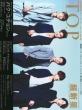 �ؗ� T.o.p 2015�N 11����