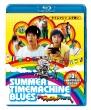 Summer Time Machine Blues