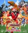 Shuriken Sentai Ninninger The Movie Kyouryuu Tonosama Appare Ninpouchou!