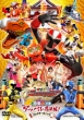 Shuriken Sentai Ninninger The Movie Kyouryuu Tonosama Appare Ninpouchou! Collectors Pack