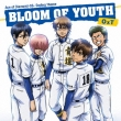 Ace Of Diamond-Second Season -Shin Ending Theme Cd