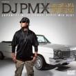 Mixed By Dj Pmx Locohama Cruising-Japanese West Coast Style Mix Best-