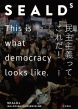 SEALDs�@�����`������...