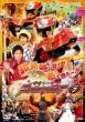 Shuriken Sentai Ninninger Vol.7