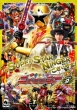 Shuriken Sentai Ninninger Vol.9