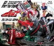 Kamen Rider Drive Blu-Ray Collection 04