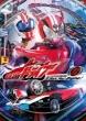 Kamen Rider Drive 12