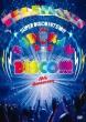 Budokan De Disco!!!-Super Disco Hits 10!!!The Telephones 10th Anniversary-