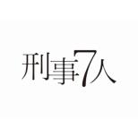 Keiji 7 Nin Dvd-Box