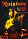 Rainbow: Live In Japan 1984
