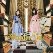 Wonder Tale-Smile To Happiness To Fushigi Na Hon-