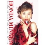 Honda Minako.30 Shuunen Memorial Disc Inochi Wo Ageyou Unreleased Live Performance Edition