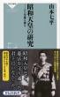 Shichihei Yamamoto