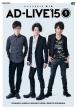 Ad-Live2015 Vol.1 Takahiro Sakurai & Kenjiro Tsuda & Kenichi Suzumura
