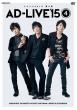Ad-Live2015 Vol.4 Nobuhiko Okamoto & Kisho Taniyama & Kenichi Suzumura