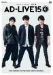Ad-Live2015 Vol.6 Hiro Shimono & Jun Fukuyama & Kenichi Suzumura
