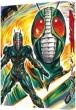 Kamen Rider:Shin.Zo.J Blu-Ray Box