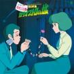Lupin The 3rd Cagliostro No Shiro Original Soundtrack Bgm Shuu