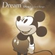 Dream~Disney Greatest Songs~邦楽盤