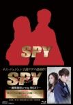 Spy Blu-Ray Box 1