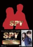 Spy Dvd-Box 1