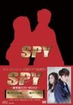 Spy Dvd-Box 2