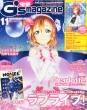 �d��g' s Magazine (�f���Q�L�W�[�Y�}�K�W��)2015�N 11����
