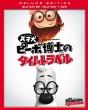 Mr.Peabody & Sherman 3D Blu-ray +2D Blu-ray +DVD