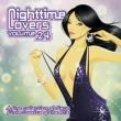 Nighttime Lovers Vol.24