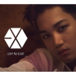 Love Me Right -romantic universe-[First Press Limited Edition KAI Ver.] (CD+PHOTOBOOK)