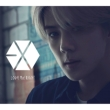 Love Me Right -romantic universe-[First Press Limited Edition SEHUN Ver.] (CD+PHOTOBOOK)