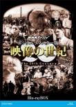Nhk Special Digital Remaster Ban Eizou No Seiki Blu-Ray Box