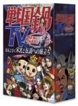 Sengoku Nabe Tv -Nantonaku Rekishi Ga Manaberu Eizou-Blu-Ray Box
