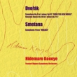 Dvorak Symphony No.9, Smetana Moldau, etc : Hidemaro Konoe / Yomiuri Nippon Symphony Orchestra