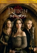Reign The Complete Second Season