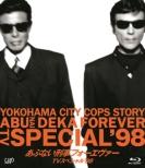 Abunai Deka Forever Tv Special`98