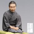 Gokaido Kumosuke 11 Kajikazawa/Yotaka Sobaya(Arizaki Tsutomu Saku[ramen Ya]yori)