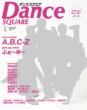 �_���X�X�N�G�A Vol.9 Hinode Mook