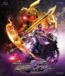 Drive Saga Kamen Rider Chaser Blake Gunner Special Ban